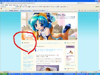Ccl_error