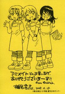 Children13a