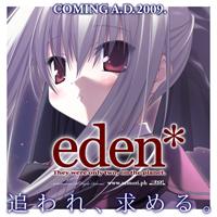 Eden_200x200a