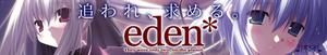 Eden_banner02